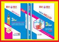 غلاف كتاب بت باي بت bit by bit للصف الثالث الإعدادي الترم الاول