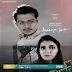 Slot Samarinda TV3 Andainya Takdir Lakonan Shukri Yahaya