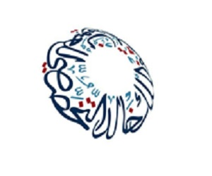 اعلان توظيف بمستشفى الملك خالد التخصصي للعيون بالرياض