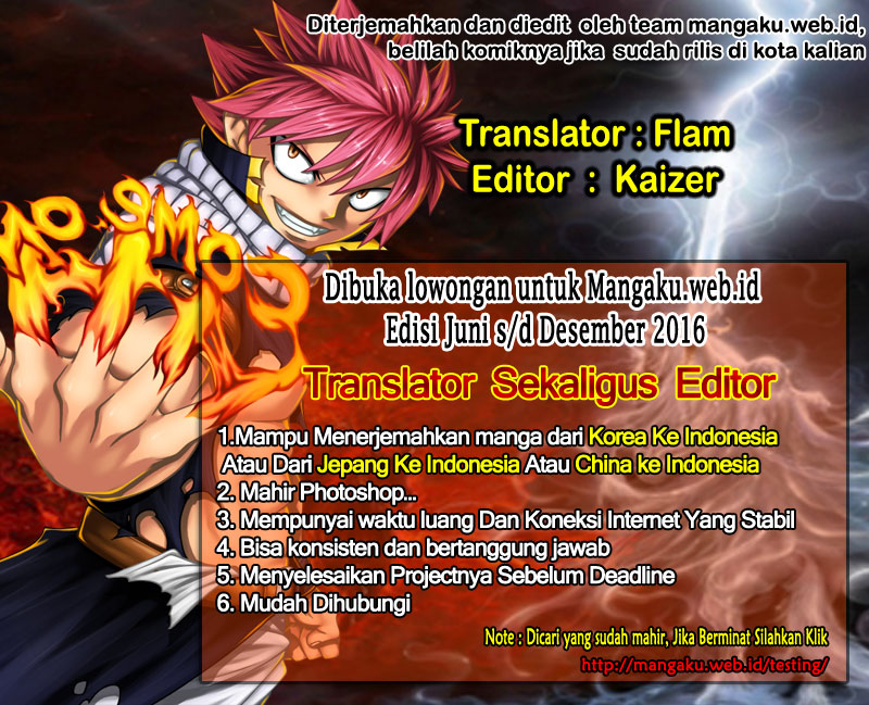 Fire Brigade of Flames Chapter 33-1