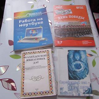 Книги для Ларисы