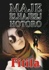 FITILA complete hausa novel document