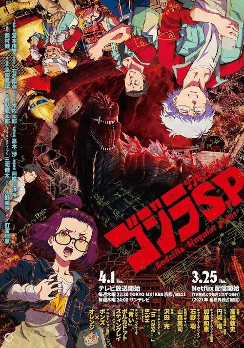Descargar Godzilla: S.P [08 - ??][Sub Español][MEGA] HDL]
