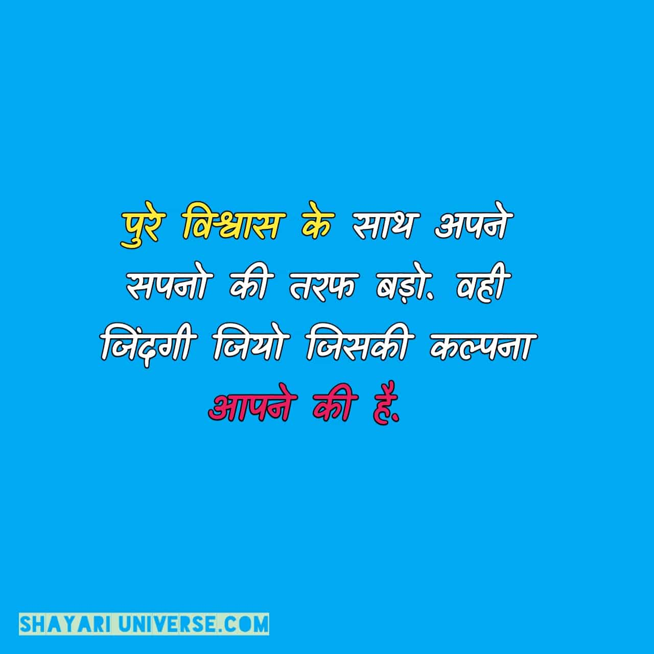 golden thoughts of life in hindi,truth of life quotes in hindi