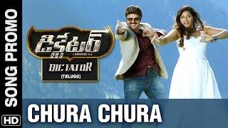 Chura Chura Song Promo _ Dictator Telugu Movie _ Balakrishna, Anjali _ S.S Thaman _ Sriwass