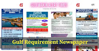 Abroad Vacancy Classified Daily Paper Sep25
