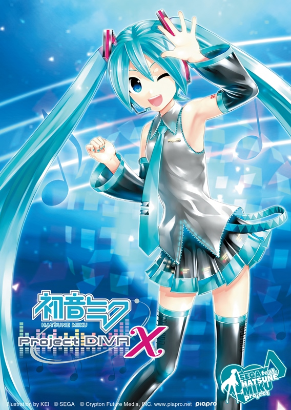 project diva x pc download