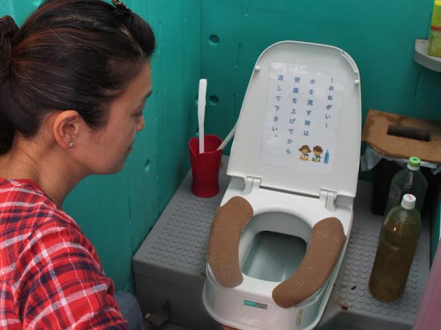 Các trang trại Nhật Bản nâng cấp nhà vệ sinh cho người khuyết tật