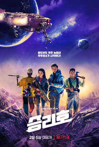 Space Sweepers (Web-DL 720p Dual Latino / Coreano) (2021)
