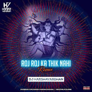 Roj Roj Ka Thik Nahi - ( Remix ) - Dj Harshavardhan