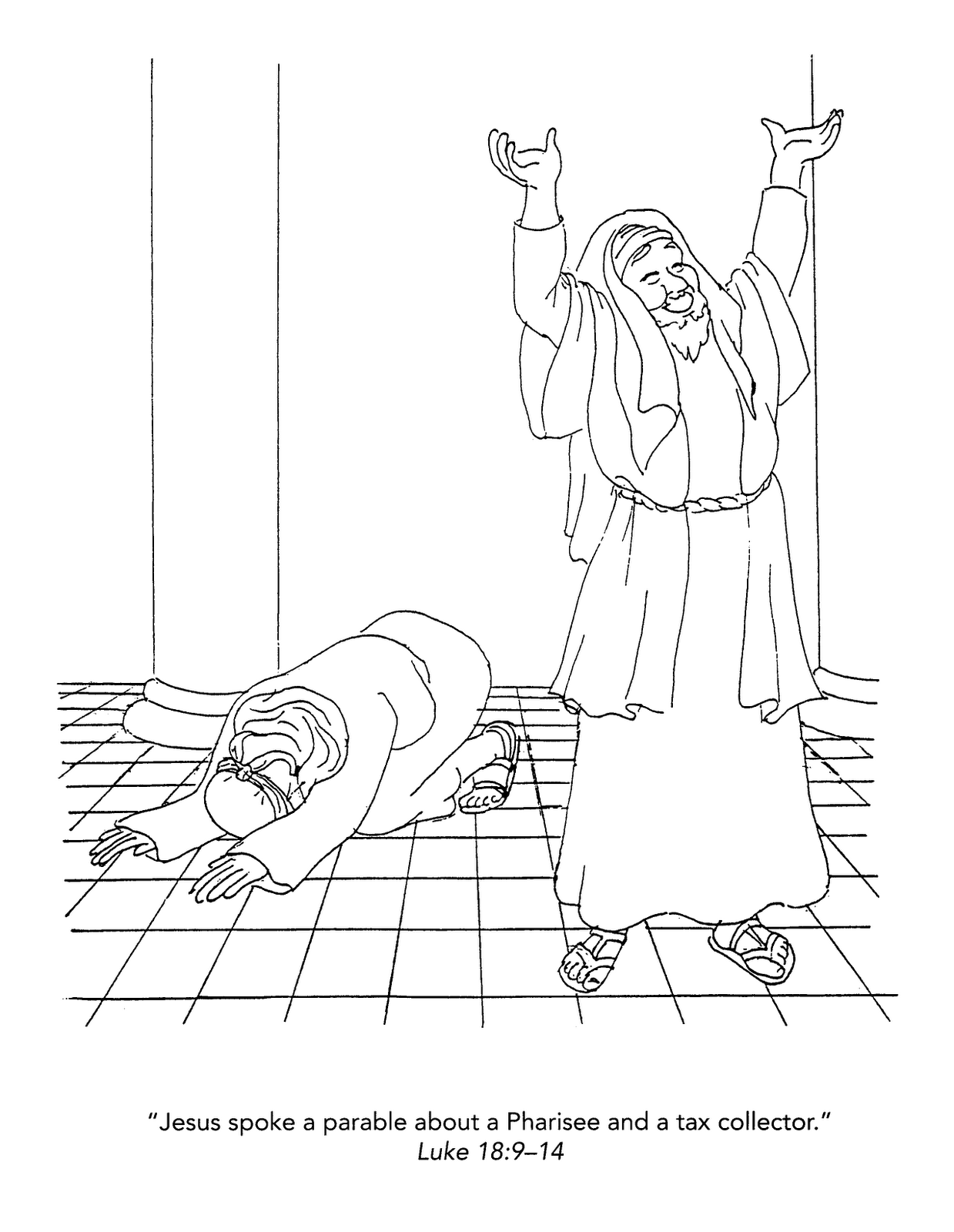 Inadequate Disciple January
