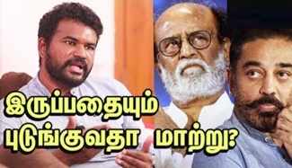Don Ashok Interview | Periyar Statue | Rajini & Kamal Politics