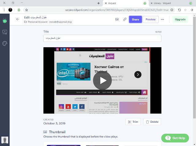 تسجيل شاشة الكمبيوتر فيديو من متصفح جوجل كروم