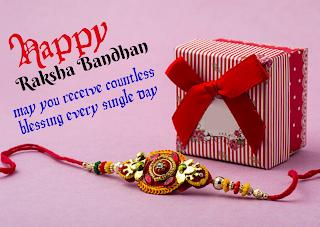 ansuin21.com, Raksha bandhan 2020 wishes images, Raksha bandhan quotes for for whatsaap free download, Happy rakhi 3 August 2020  HD pic ,