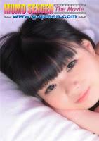 G-Queen Aoi Mizuki 水月 あおい