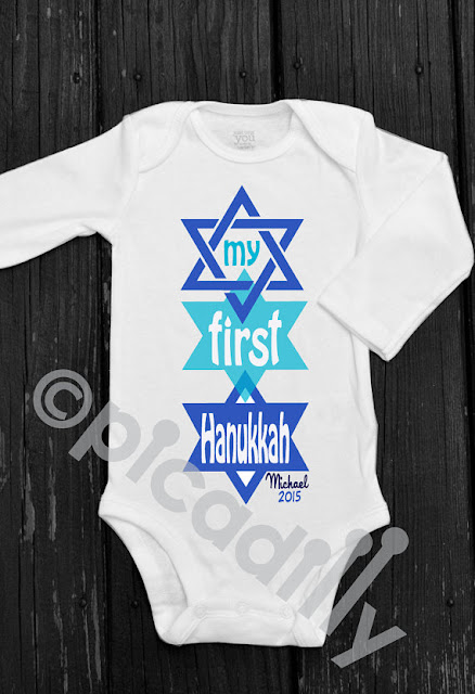 Personalized baby's first Hanukkah onesie