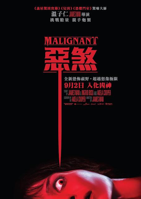 James Wan溫子仁2021恐怖新作電影《Maglignant惡煞》