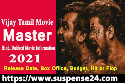 Vijay Master Tamil Movie (2021) Cast, Release Date, Box Office, Budget, Hit or Flop
