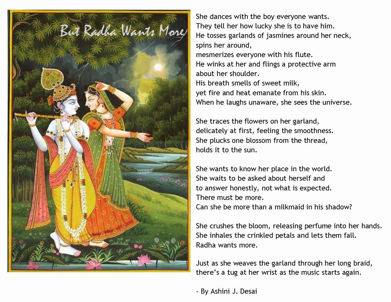 draupadi and krishna relationship poems