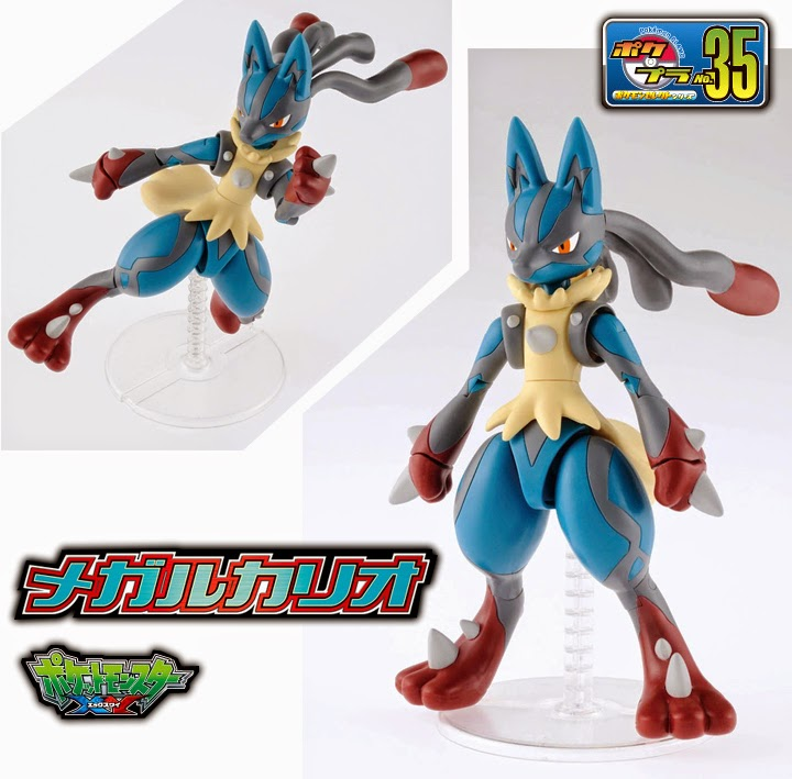 Image result for POKEPLA COLLECTION 35 SELECT SERIES Mega Lucario