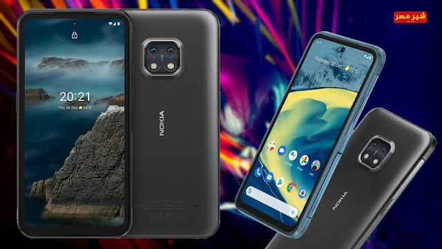 Nokia XR20 افضل هاتف من نوكيا
