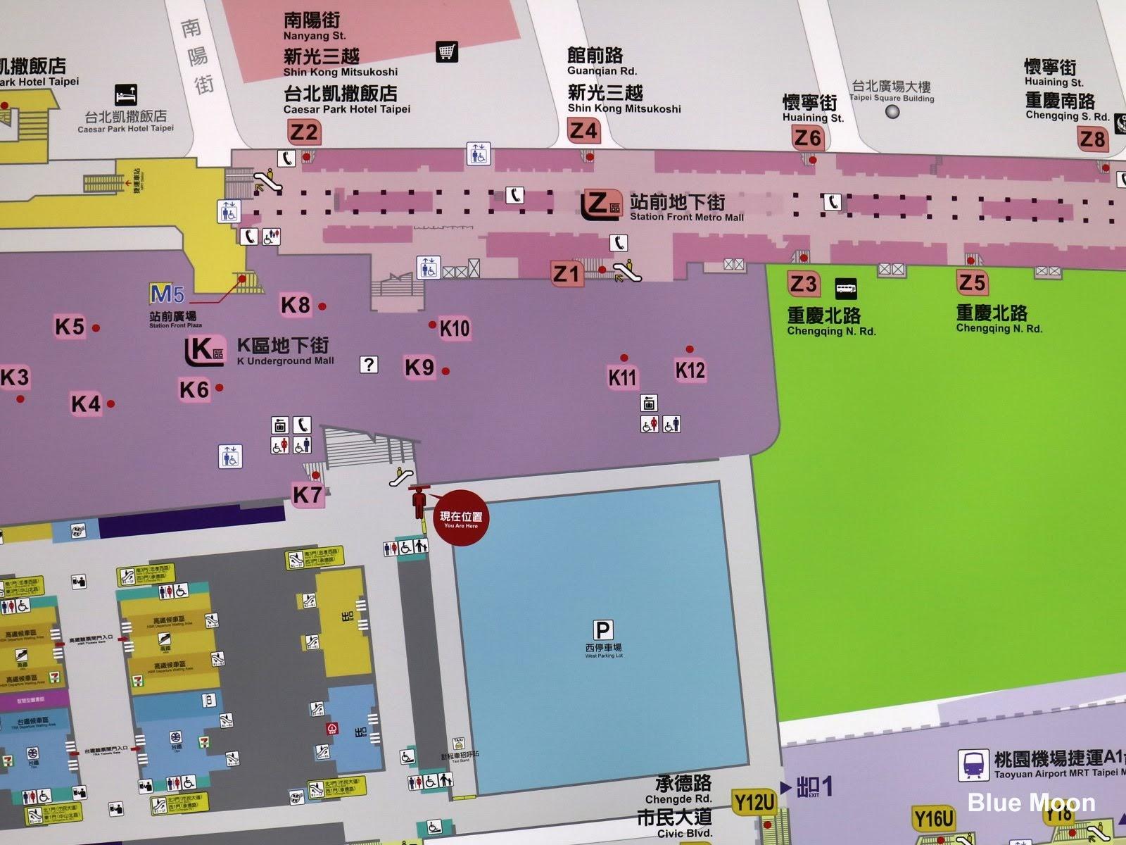 Hotel Near Taipei Main Train Station
