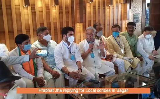 #mediawatch-SagarWatch
