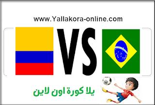 مشاهدة مباراة البرازيل وكولمبيا بث مباشر بتاريخ 07-09-2016 تصفيات كأس العالم: أمريكا الجنوبية