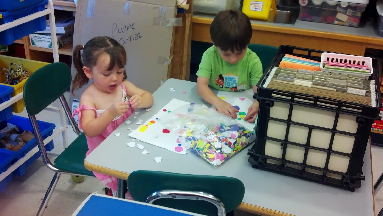 My Kindergarten Dream July 2013