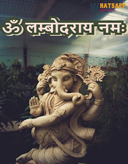 whatsapp status of God -lord ganesh download image 6