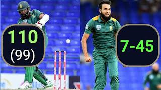 Hashim Amla 110 - Imran Tahir 7-45 - West Indies vs South Africa 6th Match Tri-Nation Series 2016 Highlights