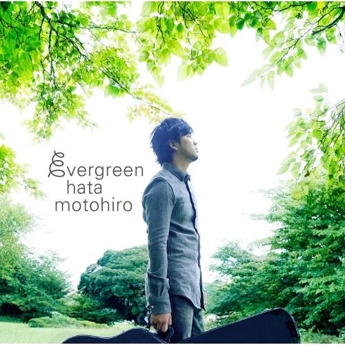 秦基博 - Evergreen rar
