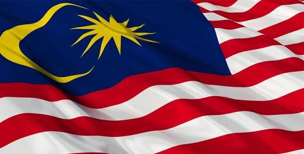 Karakteristik Fisik dan Sosial Negara Malaysia