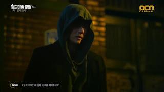 Vampire Detective Episode 1 - 2