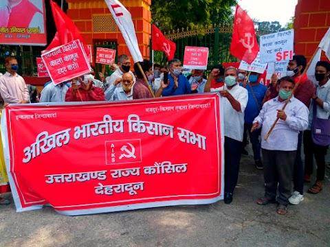 अखिल भारतीय किसान सभा का जोरदार प्रदर्शन- चक्का जाम-रास्ता रोको