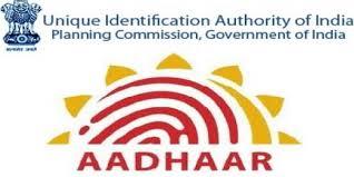UIDAI- Aadhaar 2021 Jobs Career Notification