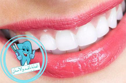 ما هي افضل طريقة لتبييض الاسنان