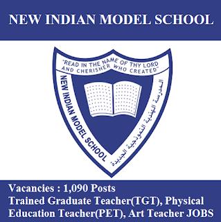 Adarsha Vidyalaya, Model School, Odisha Adarsha Vidyalaya Sangathan, OVAS, Odisha, Teacher, TGT, PET, Graduation, freejobalert, Sarkari Naukri, Latest Jobs, Hot Jobs, adarsha vidyalaya logo