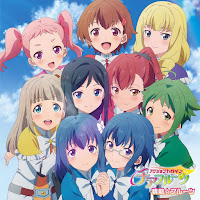 Action Heroine Cheer Fruits BD Batch Subtitle Indonesia