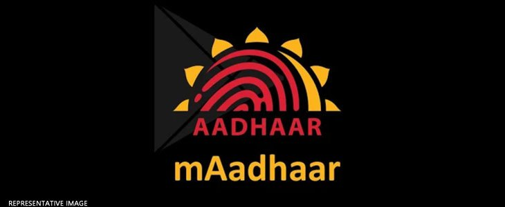 MAadhar App Download MAadhar application for Android