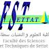 Masters Sciences et Techniques 2016-2017 à la FST Settat