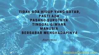 Kata Cinta Seperti Air