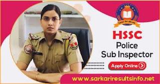 HSSC Haryana Police Sub Inspector Apply Online