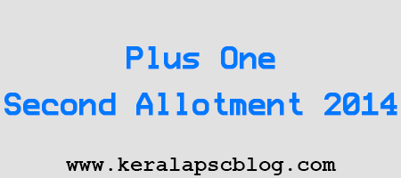 Plus One Second Allotment Results 2014