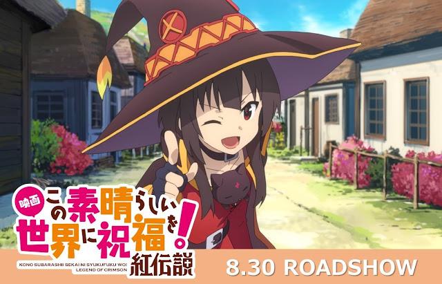 Data premiery filmu Kono Subarashii Sekai ni Shukufuku wo!: Kurenai Densetsu