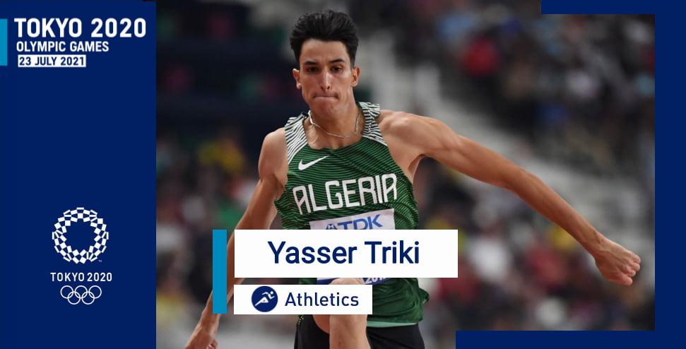 ياسر محمد الطاهر تريكي يتأهل إلى الألعاب الأولمبية