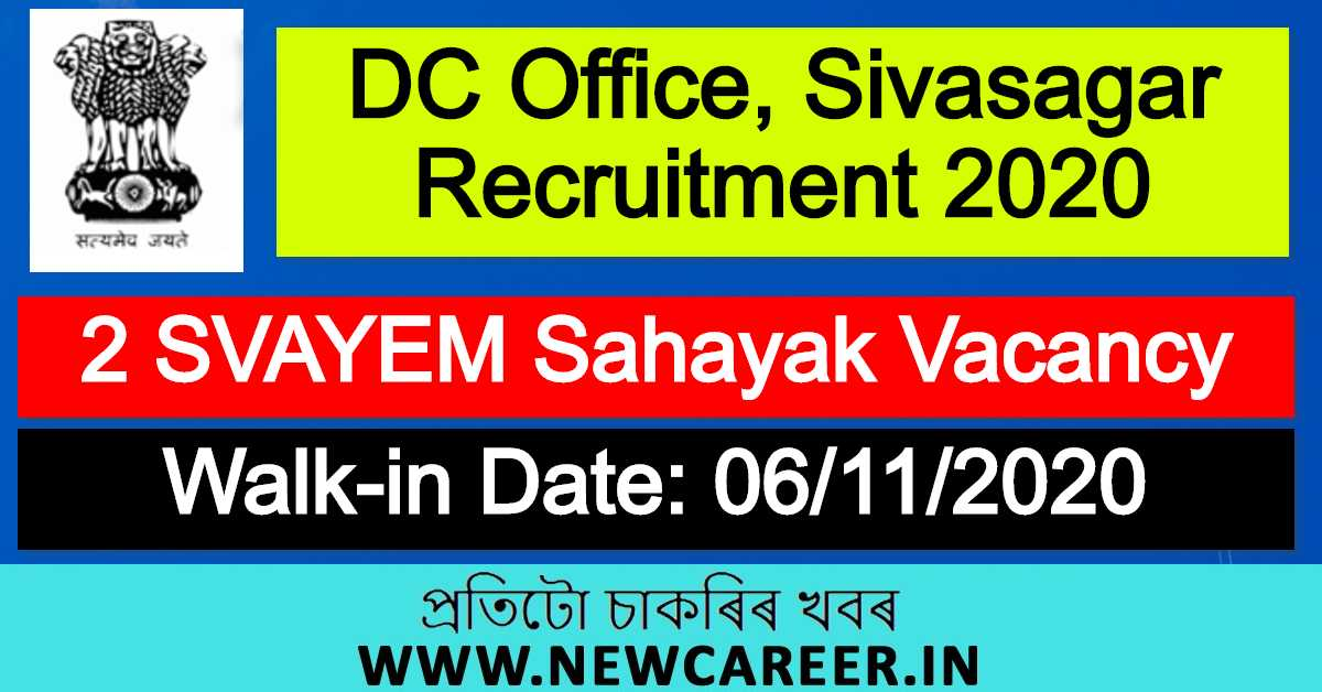DC Office, Sivasagar Recruitment 2020 : Apply For  2 SVAYEM Sahayak Vacancy