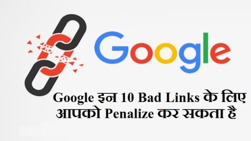 Google can penalized your website for these 10 bad links