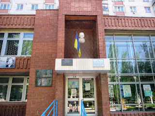 Дружківка. Донецька обл. Історико-художній музей