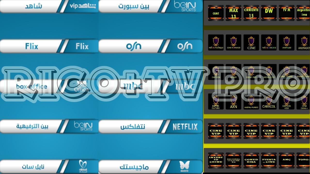 تطبيق Rico لمشاهدة القنوات العربية+تطبيق Tv proلمشاهدة القنوات اللاتينية